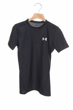 Dětské tričko  Under Armour, Velikost 9-10y/ 140-146 cm, Barva Černá, 82% polyester, 18% elastan, Cena  246,00Kč