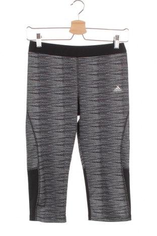 Детски спортен клин Adidas, Размер 12-13y/ 158-164 см, Цвят Сив, Цена 25,20лв.