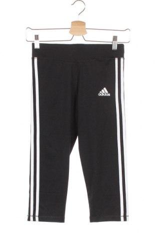 Παιδικό αθλητικό κολάν Adidas, Μέγεθος 13-14y/ 164-168 εκ., Χρώμα Μαύρο, Τιμή 16,24€