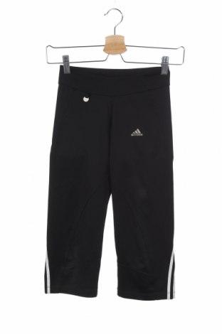 Παιδικό αθλητικό κολάν Adidas, Μέγεθος 8-9y/ 134-140 εκ., Χρώμα Μαύρο, 91% πολυεστέρας, 9% ελαστάνη, Τιμή 18,19€