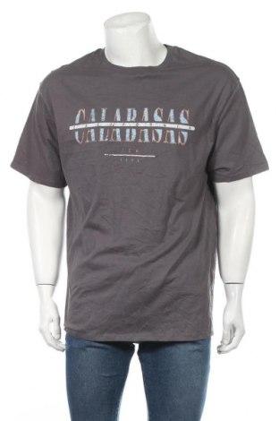 Ανδρικό t-shirt Supre, Μέγεθος S, Χρώμα Γκρί, Τιμή 7,27€