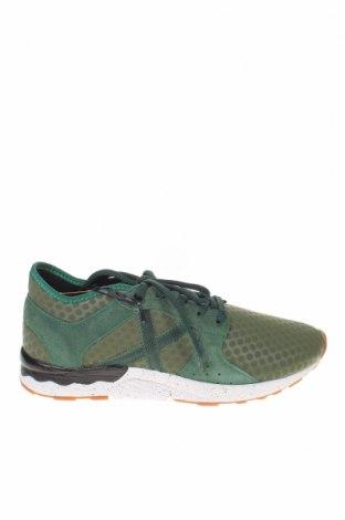 Мъжки обувки Munich, Размер 42, Цвят Зелен, Естествен велур, текстил, Цена 108,12лв.