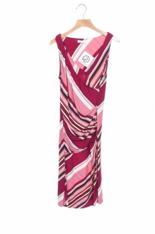 Φόρεμα New York & Company, Μέγεθος XS, Χρώμα Πολύχρωμο, 95% πολυεστέρας, 5% ελαστάνη, Τιμή 15,46€