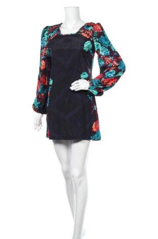 Φόρεμα Xhilaration, Μέγεθος S, Χρώμα Πολύχρωμο, Πολυεστέρας, Τιμή 6,50€