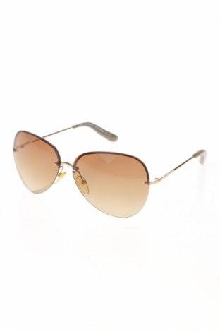 Слънчеви очила Marc By Marc Jacobs, Цвят Бежов, Цена 114,00лв.