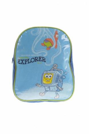 Dziecięcy plecak