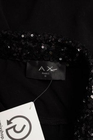 Γυναικείο πουκάμισο Ax Paris