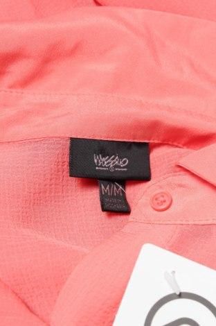 Γυναικείο πουκάμισο Mossimo