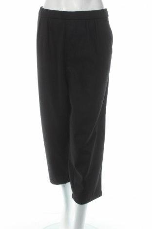 Дамски панталон Rocawear