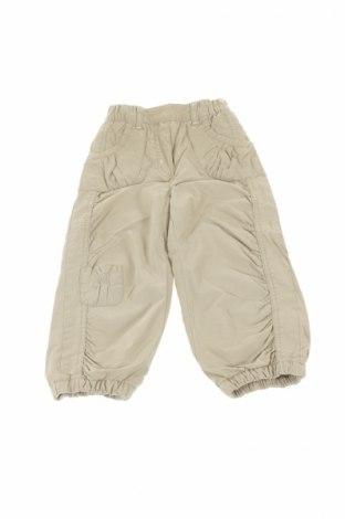 Детски панталон Cichlid
