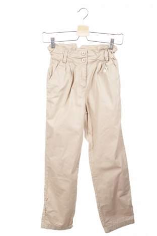 Детски панталон Dp...am