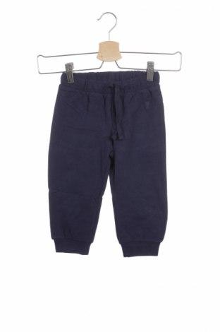Детски панталон Original Marines