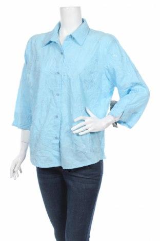 Дамска риза Lemon Grass