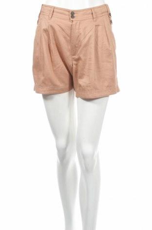Дамски къс панталон Strenesse Blue