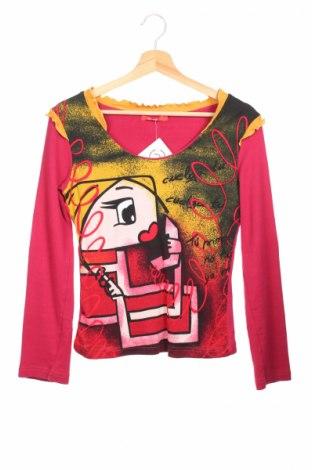 Детска блуза Avispada