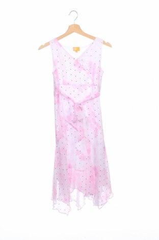 Детска рокля One One
