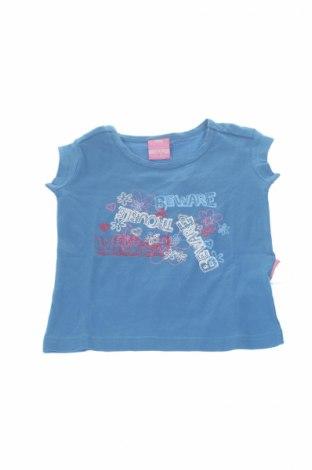Детска тениска Trespass