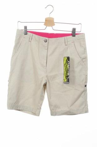 Детски къс панталон Lewro