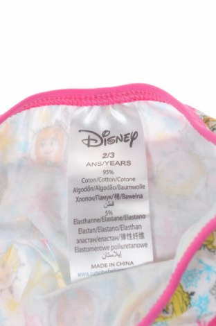 Παιδικό συνολάκι Disney