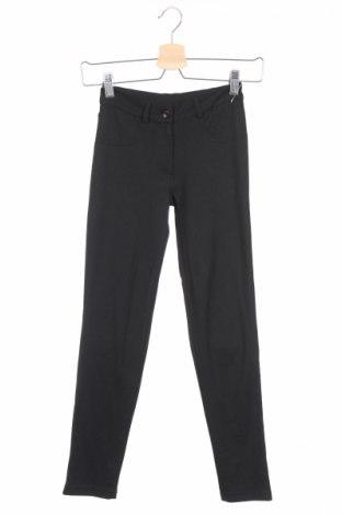 Детски панталон Cfl