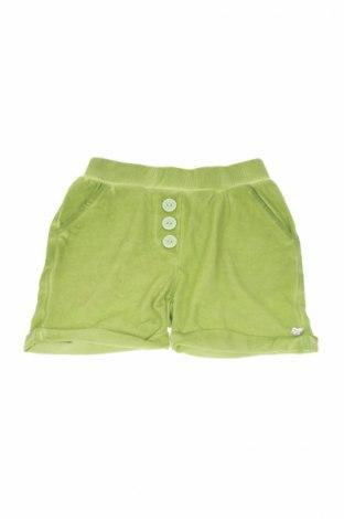 Детски панталон Dodipetto