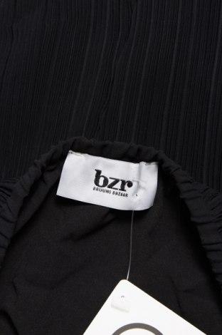 Пола Bruuns Bazaar