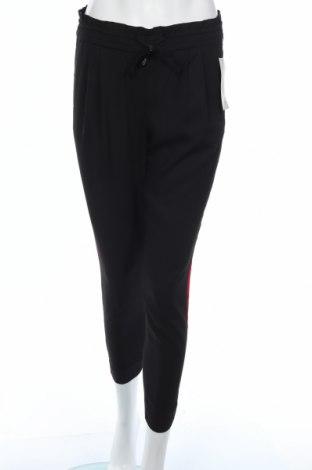 Γυναικείο παντελόνι Zara, Μέγεθος XS, Χρώμα Μαύρο, Τιμή 6,03€