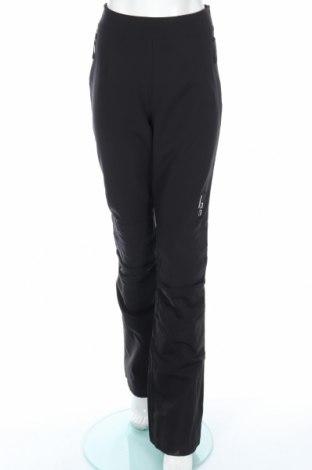 Дамски панталон за зимни спортове Lagerfeld Gallery, Размер XL, Цвят Черен, Полиамид, Цена 116,07лв.