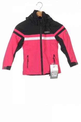 Детско яке за зимни спортове Nevica, Размер 6-7y/ 122-128 см, Цвят Черен, Цена 157,52лв.
