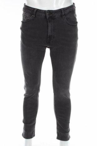 Pánske džínsy  Zara Man, Veľkosť L, Farba Sivá, 98% bavlna, 2% elastan, Cena  20,68€