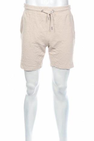 Мъжки къс панталон Boohoo