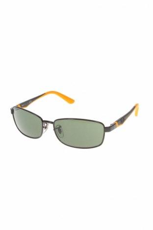 Detské slnečné okuliare Ray-Ban, Farba Čierna, Cena  43,22€
