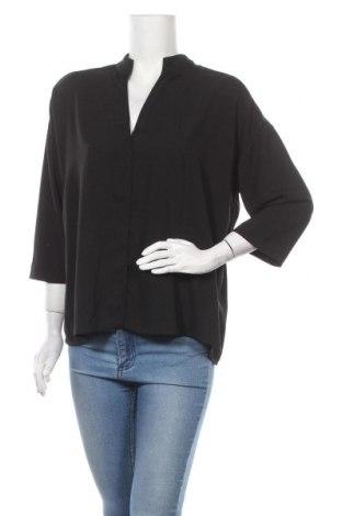Дамска блуза By Malene Birger, Размер S, Цвят Черен, 100% полиестер, Цена 53,25лв.