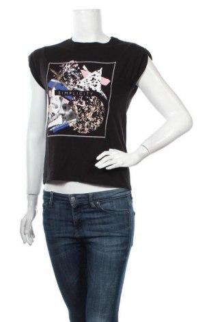 Γυναικεία μπλούζα Gina Tricot, Μέγεθος S, Χρώμα Μαύρο, Βαμβάκι, Τιμή 11,69€