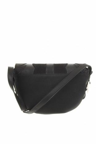 Дамска чанта Cropp, Цвят Черен, Еко кожа, Цена 19,47лв.