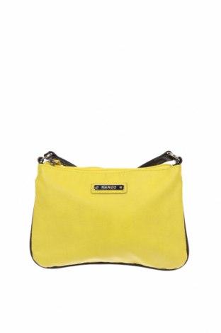 Γυναικεία τσάντα Mango, Χρώμα Κίτρινο, Δερματίνη, Τιμή 14,84€