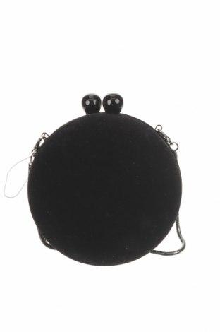 Γυναικεία τσάντα Reserved, Χρώμα Μαύρο, Κλωστοϋφαντουργικά προϊόντα, Τιμή 11,52€