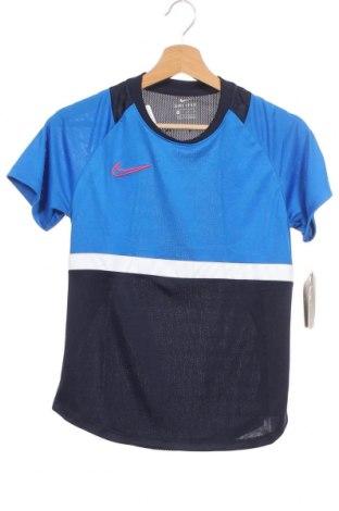 Дамска тениска Nike, Размер XS, Цвят Син, Полиестер, Цена 51,75лв.