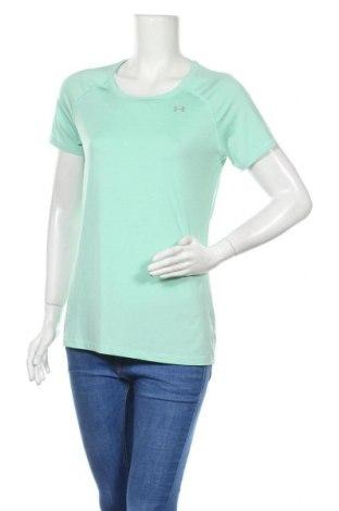 Дамска тениска Under Armour, Размер M, Цвят Зелен, Цена 27,93лв.