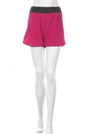 Дамски къс панталон Active By Tchibo, Размер XL, Цвят Розов, 90% полиестер, 10% еластан, Цена 9,45лв.