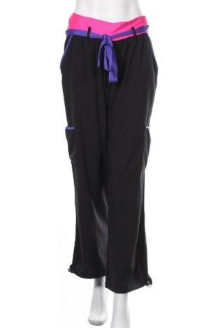 Γυναικείο αθλητικό παντελόνι Energetics, Μέγεθος M, Χρώμα Μαύρο, 90% πολυεστέρας, 10% ελαστάνη, Τιμή 7,40€