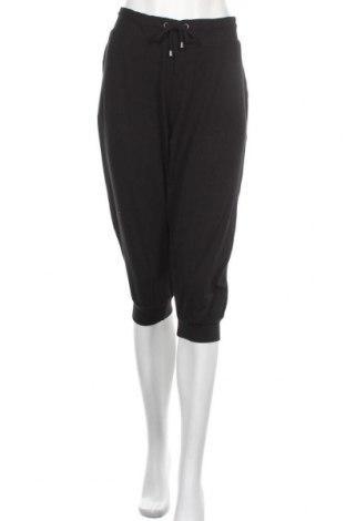 Дамско спортно долнище Esmara, Размер XL, Цвят Черен, 95% памук, 5% еластан, Цена 20,48лв.