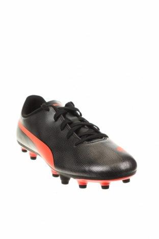 Детски обувки PUMA, Размер 38, Цвят Сив, Еко кожа, Цена 26,70лв.