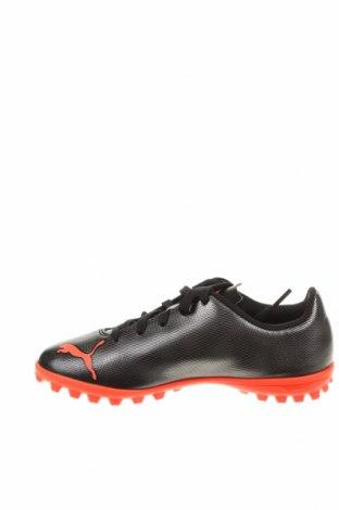 Детски обувки PUMA, Размер 33, Цвят Сив, Еко кожа, Цена 29,37лв.
