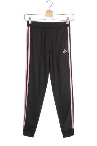 Παιδική κάτω φόρμα Adidas, Μέγεθος 11-12y/ 152-158 εκ., Χρώμα Μαύρο, Πολυεστέρας, Τιμή 10,21€