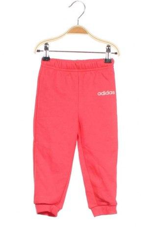 Παιδική κάτω φόρμα Adidas, Μέγεθος 12-18m/ 80-86 εκ., Χρώμα Κόκκινο, 70% βαμβάκι, 30% πολυεστέρας, Τιμή 8,95€