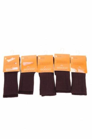 Σύνολο Gocco, Μέγεθος 12-18m/ 80-86 εκ., Χρώμα Βιολετί, 77% βαμβάκι, 21% πολυαμίδη, 2% ελαστάνη, Τιμή 4,95€