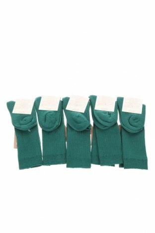 Σύνολο Neck & Neck, Μέγεθος 18-24m/ 86-98 εκ., Χρώμα Πράσινο, 77% βαμβάκι, 20% πολυαμίδη, 3% ελαστάνη, Τιμή 5,77€