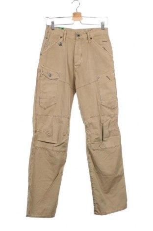 Ανδρικό παντελόνι G-Star Raw, Μέγεθος S, Χρώμα  Μπέζ, Βαμβάκι, Τιμή 22,18€