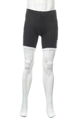 Pánské sportovní legíny  Smog, Velikost M, Barva Černá, 80% polyamide, 20% elastan, Cena  115,00Kč